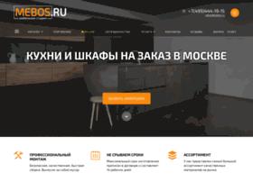 mebos.ru