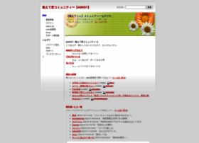 mechag.asks.jp