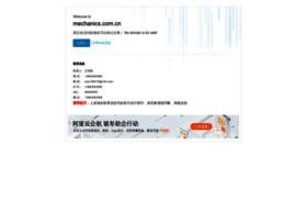 mechanics.com.cn
