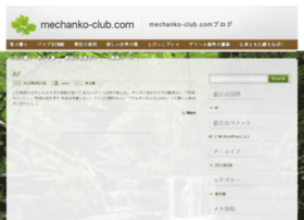 mechanko-club.com