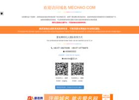 mechao.com