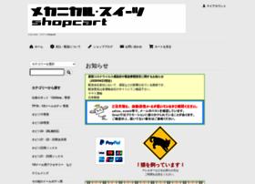 mechasweets.shop-pro.jp