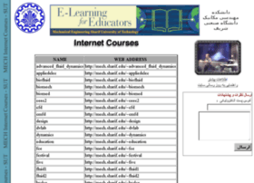 mechcourses.sharif.ir