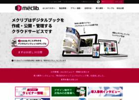 meclib.jp