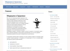 med-2013.ru