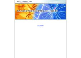med-gakkai.org