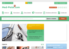 med-poisk.com