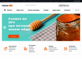 med-svechi.ru