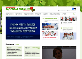 med.cap.ru