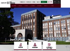 med.kyushu-u.ac.jp