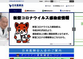 med.or.jp