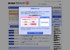 med.toaeiyo.co.jp