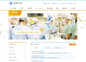 med.toho-u.ac.jp