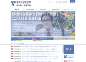 med.u-tokai.ac.jp