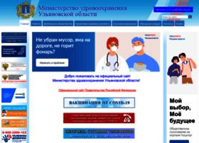 med.ulgov.ru