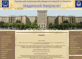 med.univer.kharkov.ua