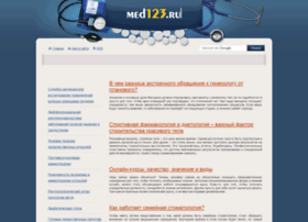 med123.ru