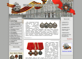 medalirus.ru