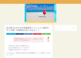 medamasaillust.soreccha.jp