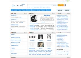 medbaike.com