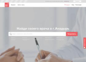 medbox.ru