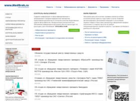 medbrak.ru