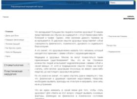 medbutic.ru