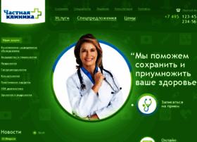 medc.aspro-demo.ru
