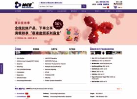 medchemexpress.cn