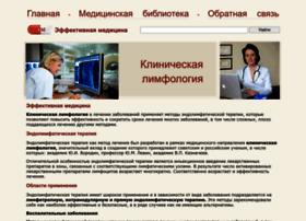 medeffect.ru