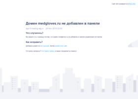 medgloves.ru