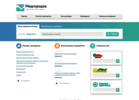 medgorodok.ru