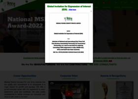 medhaj.com