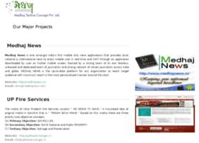 medhajitprojects.org