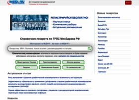 medi.ru