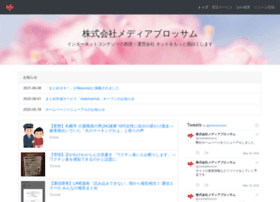 media-blossom.co.jp