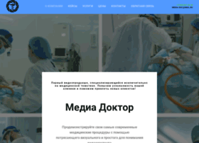 media-doc.ru