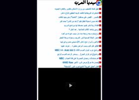 media-elarab.blogspot.ae