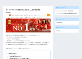 media-kankyo.jp