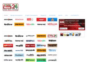 media-links.uttaranews24.com