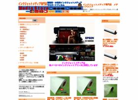 media-store.co.jp