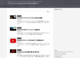 media-streaming-device.com