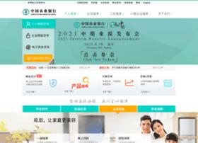 media.abchina.com