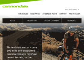 media.cannondale.com