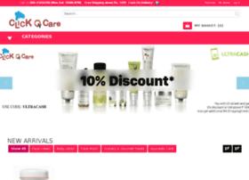 media.clickoncare.com