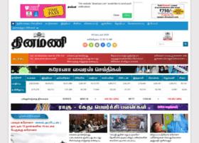 media.dinamani.com