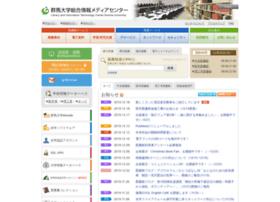 media.gunma-u.ac.jp