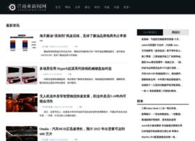 media.itxinwen.com