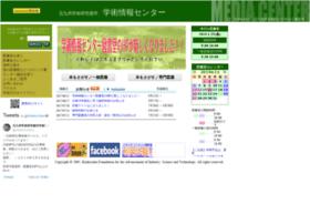 media.ksrp.or.jp