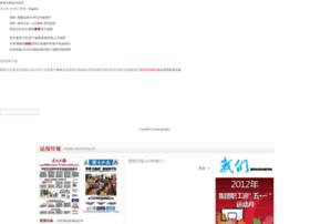 media.kunming.cn